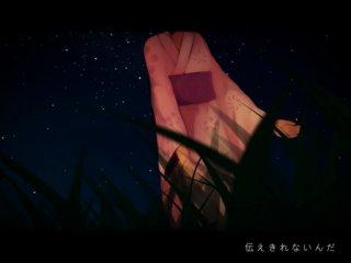 Hatsune Miku & GUMI Megpoid - Futari-boshi