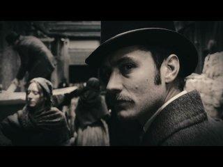 Шерлок Холмс/Sherlock Holmes (2009) -титры