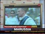 Лада Маруся