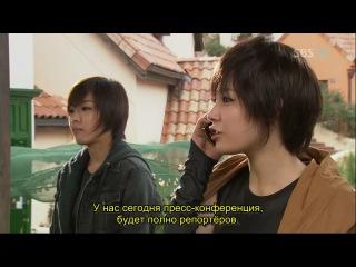 ������������ ��� / Secret Garden - 1 ����� (��������)